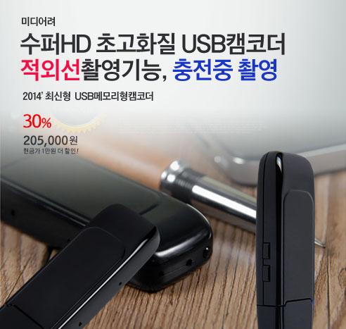 USBī��